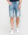 G-Star RAW 3301 Kraťasy